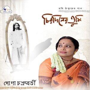 Gopa Chakraborty 歌手頭像