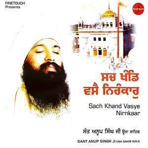 Sant Anup Singh Ji
