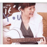 金智娟 (Wa Wa) 歌手頭像