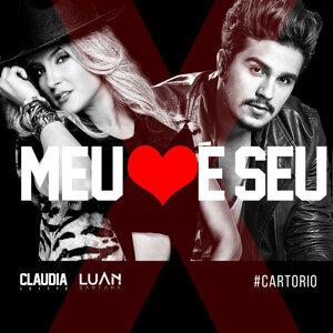 Cláudia Leitte & Luan Santana (Featuring) 歌手頭像
