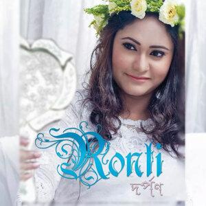 Ronty Das 歌手頭像