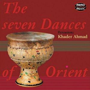 Khader Ahmad 歌手頭像
