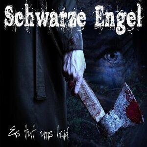 Schwarze Engel 歌手頭像