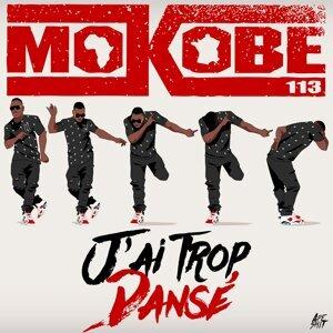 Mokobé 歌手頭像