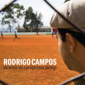 Rodrigo Campos 歌手頭像
