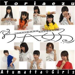TA女子 (TAjoshi) 歌手頭像