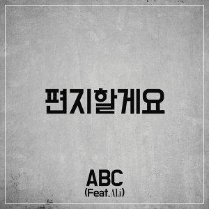 ABC 歌手頭像