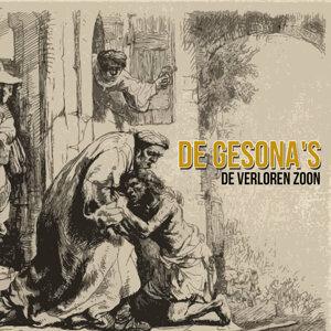 De Gesona's 歌手頭像