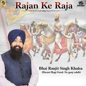 Bhai Ranjit Singh Khalsa 歌手頭像