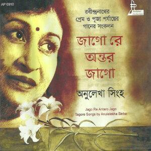 Anulekha Singha 歌手頭像