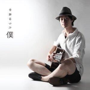 中島ゆうた (nakasima yuuta) 歌手頭像