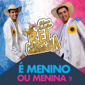 Jhon Falcão Rei Da Cacimbinha 歌手頭像