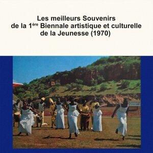 La Troupe Artistique du Mali 歌手頭像