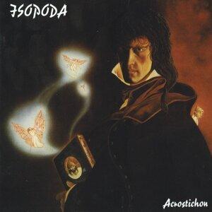 ISOPODA 歌手頭像