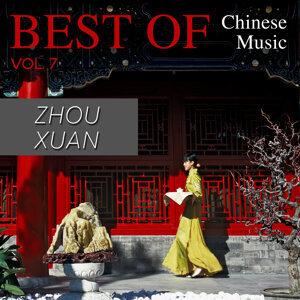 Zhou Xuan 歌手頭像