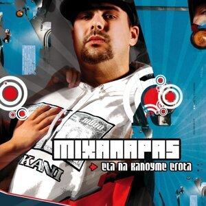 Mihalaras 歌手頭像