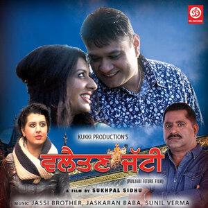 Jassi Brother, Jaskaran Bawa, Sunil Verma 歌手頭像