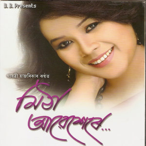 Gayatri Hazarika 歌手頭像