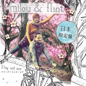 Milou & Flint 歌手頭像