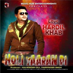 Hardil Khab 歌手頭像