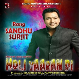 Sandhu Surjit 歌手頭像
