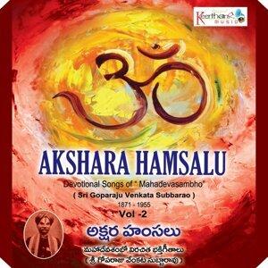 D. S. Murthy, Vasudha, Anasuya Murthy 歌手頭像