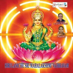 N. Surya Prakash, Nalini 歌手頭像