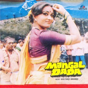 Kalyanji-Anandji 歌手頭像