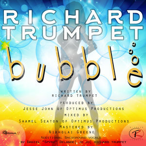 Richard Trumpet 歌手頭像