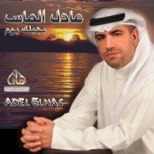 Adel Elmas 歌手頭像