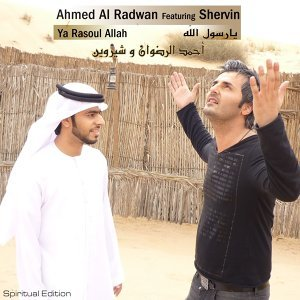 Ahmed Al Radwan Featuring Shervin 歌手頭像