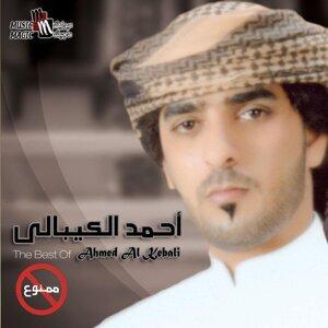 Ahmed Al Kebali 歌手頭像
