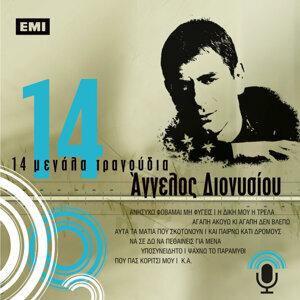 Aggelos Dionisiou 歌手頭像