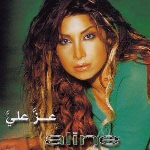 Aline Khalaf 歌手頭像