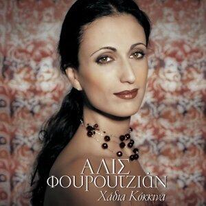 Alis Fouroutzian