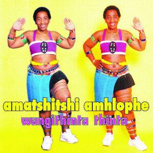 Amatshitshi Amhlophe 歌手頭像