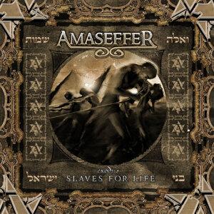 Amaseffer 歌手頭像