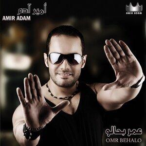 Amir Adam