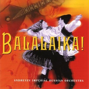 Andreyev Imperial Russian Orchestra 歌手頭像