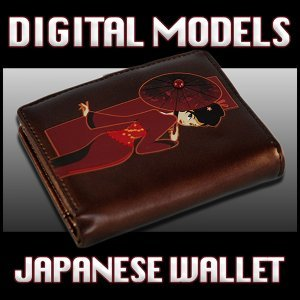 Digital Models 歌手頭像