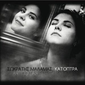 Sokratis Malamas 歌手頭像