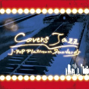 covers jazz project 歌手頭像