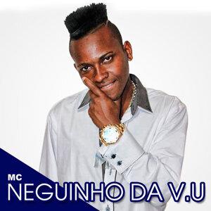 MC Neguinho da V.U 歌手頭像