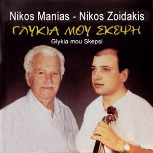 Nikos Zoidakis 歌手頭像