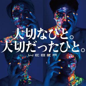 Weber 歌手頭像