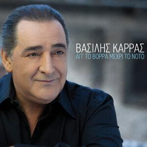 Vasilis Karras 歌手頭像