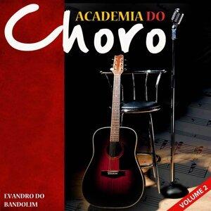 Evandro Do Bandolim e Seus Chorões 歌手頭像