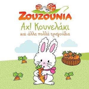 Zouzounia 歌手頭像