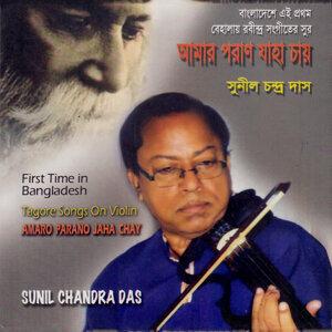 Sunil Chandra Das 歌手頭像