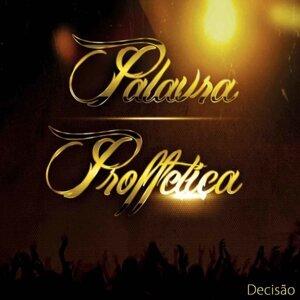 Palavra Proffetica 歌手頭像